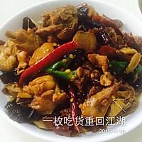 滕州辣子鸡(家常版)