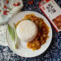 咖喱饭#安记咖喱快手菜#