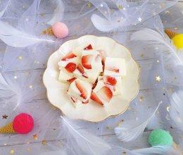 草莓酸奶布丁 满足你的少女心的做法