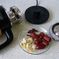 红枣西洋参枸杞茶的做法图解1