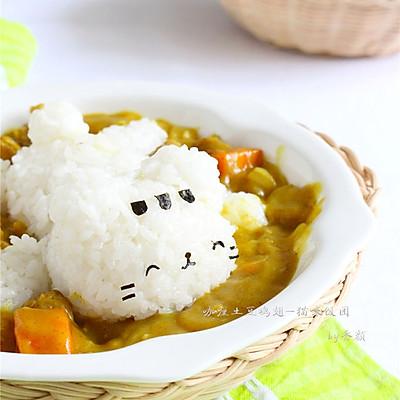 咖喱土豆鸡翅-猫咪饭团