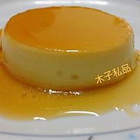 焦糖布丁(不加布丁粉不用烤箱的布丁--蒸奶蛋)的做法图解7