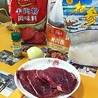 烤牛肉的做法图解1