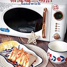 #321沙拉日#微波炉三明治*5分钟快手元气早餐