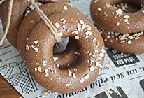 黑全麦贝果面包 低脂低卡不长肉#爱乐甜夏日轻脂甜蜜#的做法