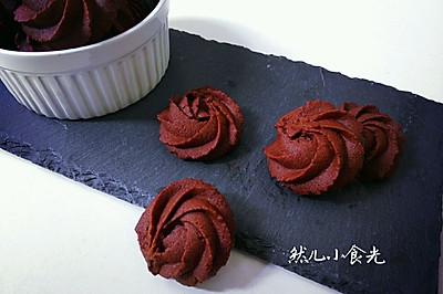 巧克力曲奇—烤出花纹不会消失的曲奇