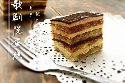歌剧院蛋糕+#长帝烘焙节(半月轩)#