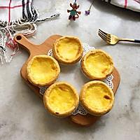 蛋挞#美的FUN烤箱·焙有FUN儿#