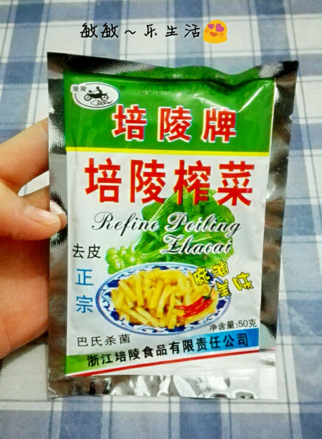 土猪肉炒乌江榨菜的菜谱_山药_豆果做法做法菜谱大全美食图片