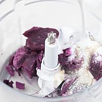 紫薯水晶月饼的做法图解3