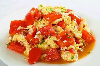 番茄(西红柿)炒鸡蛋