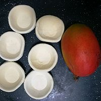 芒果酥【蛋挞皮版】的做法图解1
