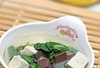 鸭血豆腐汤的做法