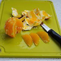 维C派对香橙色拉的做法图解4