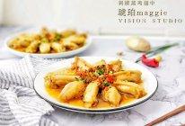 #520,美食撩动TA的心!#剁椒蒸鸡翅中的做法