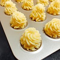 酥到掉渣的黄油曲奇饼干 网红菊花挤花款#相约MOF#的做法图解17