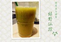 祛痘美白神器——绿野仙踪(混合果蔬汁)的做法