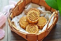 中秋月饼(风炉烤)的做法