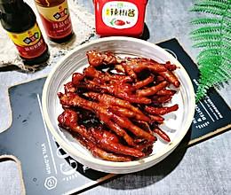 #名厨汁味,圆中秋美味#香辣鸡爪的做法
