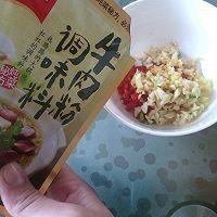 大喜大牛肉粉调味料试用之剁椒金针菇的做法图解1