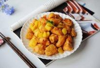 菠萝鸡块的做法