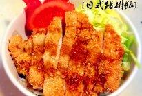 日式炸猪排盖饭的做法