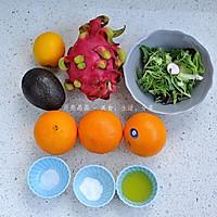 维C派对香橙色拉的做法图解1