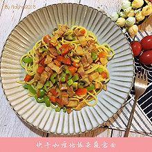 快手咖喱培根杂蔬意面 #精品菜谱挑战赛#