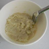 清爽土豆泥的做法图解3