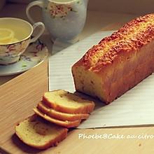 PH柠檬蛋糕 Cake au citron