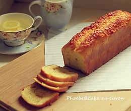 PH柠檬蛋糕 Cake au citron的做法