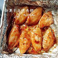 新奥尔良烤鸡翅(好吃到爆的快手版)的做法图解9