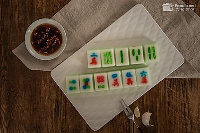 皮冻麻将牌 | 九阳知食