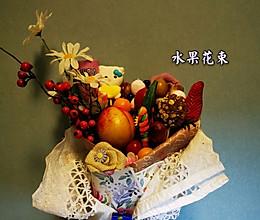 女神节 给自己做一捧可以吃的花束的做法