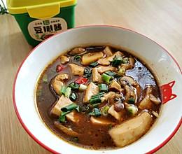 #我为奥运出食力#酱烧豆腐的做法