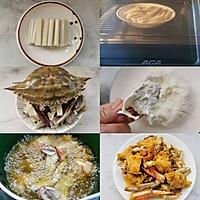 梭子蟹炒年糕的做法图解2