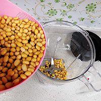 #花10分钟,做一道菜!#口感滑嫩的豆腐脑儿,一次准成功!的做法图解2