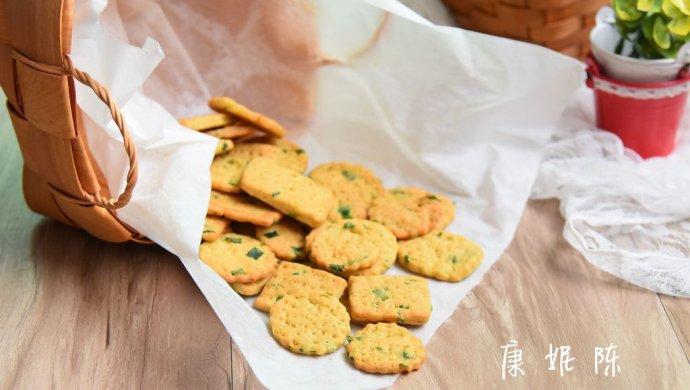 清新咸口的【香葱苏打饼干】