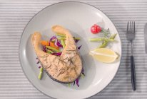 香烤三文鱼配杂蔬的做法