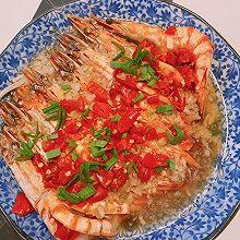 蒜蓉蒸大虾