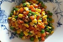 玉米豌豆胡萝卜粒的做法