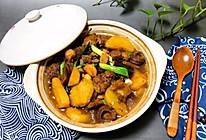 土豆蒜瓣牛腩煲的做法