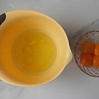 抹茶奶油蛋糕卷的做法图解2
