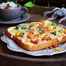 #10分钟早餐大挑战# 鲜虾吐司披萨