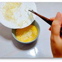 【生酮饮食·真酮】纯鸡蛋披萨,你吃过吗?(减肥食谱)的做法图解9