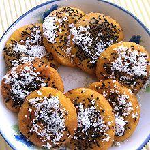 香甜黑芝麻南瓜饼
