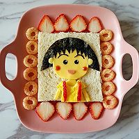 芝士萌娃三明治|樱桃小丸子#百吉福食尚达人#的做法图解12