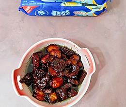 #厨房有维达洁净超省心#姚氏红烧肉的做法