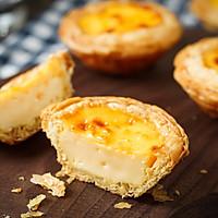 日食记丨蛋挞