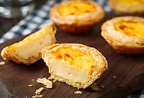 日食记丨蛋挞的做法